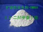 Chain Extender Hydrophilic Agent DMBA